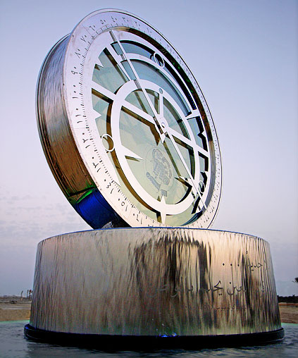 Corporate sculpture: astrolabe for Amwaj Islands, Bahrain